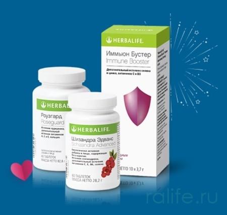 продукты Herbal для иммунитета