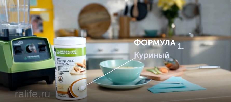 Рецепты с Куриным супом Herbal