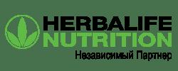 Независимый партнер Гербалайф | Herbalife