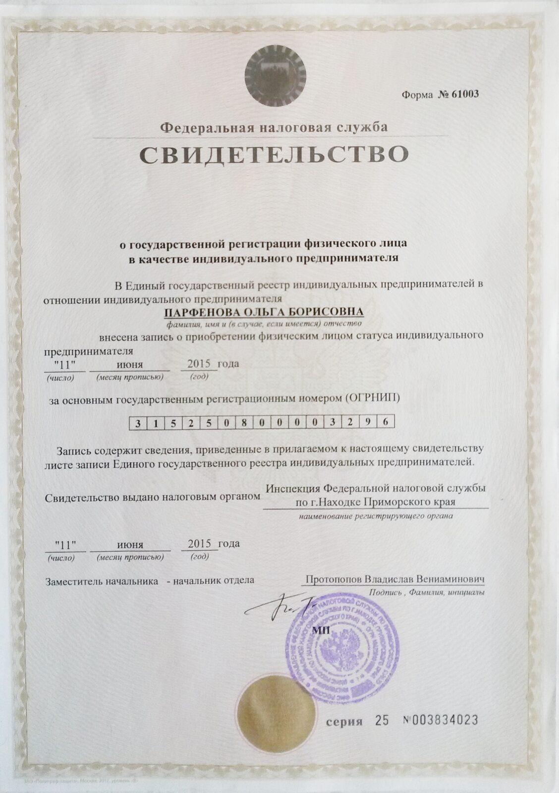 gerbalajf-kachestvo