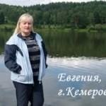 История снижения веса с Гербалайф Евгении из Кемерово. Результат за 2 месяца