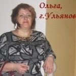 История снижения веса с Гербалайф в Ульяновске Ольги Золиной — первая неделя