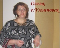 история снижения веса с Гербалайф в Ульяновске