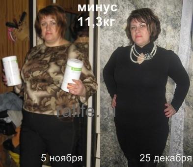 похудеть с гербалайф за месяц