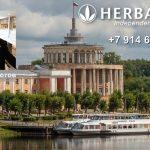 Независимый Партнер Гербалайф в Твери — консультант онлайн