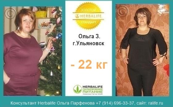 Снижение веса гербалайф отзывы - VK