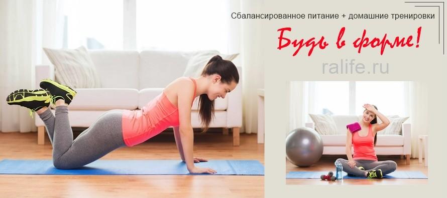 Упражнения по снижению веса в домашних условиях